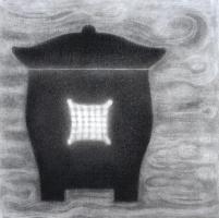 Urn III